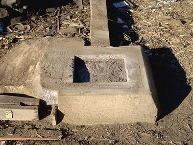 大黒柱の礎石