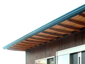 庇の垂木、先端が細くなっているデザイン
