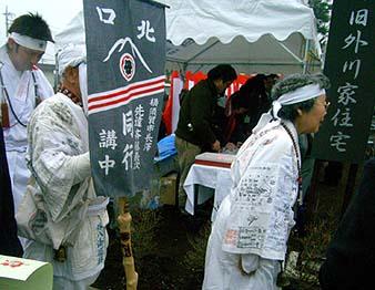 横須賀から参加した富士講の一行