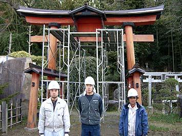 移設前の鳥居、当社の担当スタッフは向かって右から新城、長坂、平井の面々