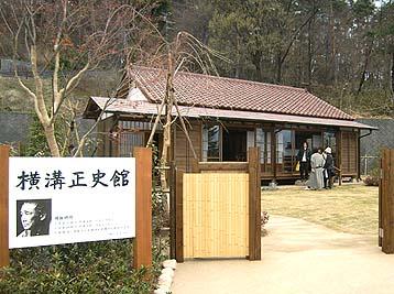 東京都成城より山梨県山梨市に当初の姿そのままに移築された横溝正史館