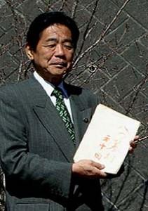 八つ墓村の初稿について説明する中村市長