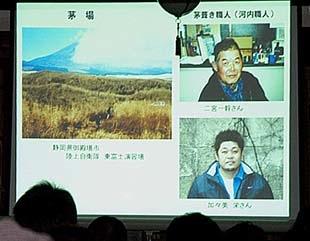 _Users_joha_Documents_石川工務所_トピックス_過去トピックスhtml_0512-4-4.jpg
