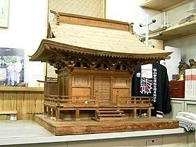 _Users_joha_Documents_石川工務所_トピックス_過去トピックスhtml_0512-5-3.jpg