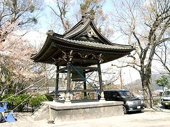 _Users_joha_Documents_石川工務所_トピックス_過去トピックスhtml_0610-6-1.jpg