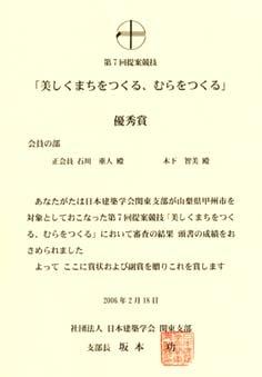 _Users_joha_Documents_石川工務所_トピックス_過去トピックスhtml_063-3-1.jpg