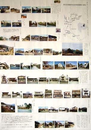 _Users_joha_Documents_石川工務所_トピックス_過去トピックスhtml_063-3-2.jpg
