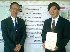 _Users_joha_Documents_石川工務所_トピックス_過去トピックスhtml_063-3-3.jpg