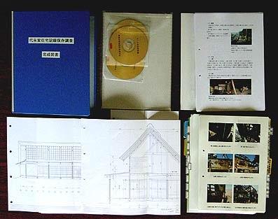 _Users_joha_Documents_石川工務所_トピックス_過去トピックスhtml_0672-5.jpg