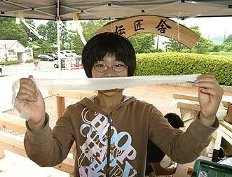 _Users_joha_Documents_石川工務所_トピックス_過去トピックスhtml_0673-3.jpg