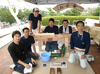_Users_joha_Documents_石川工務所_トピックス_過去トピックスhtml_0673-5.jpg