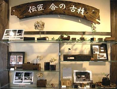 _Users_joha_Documents_石川工務所_トピックス_過去トピックスhtml_068-2-1.jpg