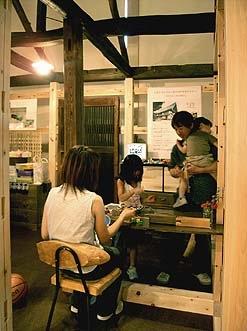 _Users_joha_Documents_石川工務所_トピックス_過去トピックスhtml_068-5-3.jpg