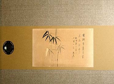 _Users_joha_Documents_石川工務所_トピックス_過去トピックスhtml_0695-4.jpg