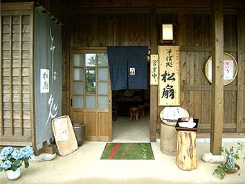 _Users_joha_Documents_石川工務所_トピックス_過去トピックスhtml_077-2-2.jpg