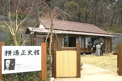 _Users_joha_Documents_石川工務所_トピックス_過去トピックスhtml_07yokomizo1.jpg