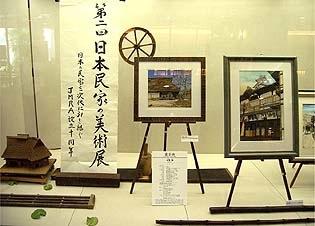 _Users_joha_Documents_石川工務所_トピックス_過去トピックスhtml_bijututen1.jpg