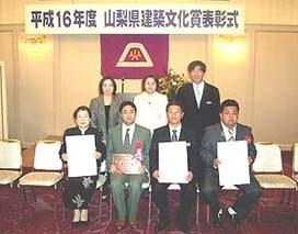 _Users_joha_Documents_石川工務所_トピックス_過去トピックスhtml_bunkasho2.jpg