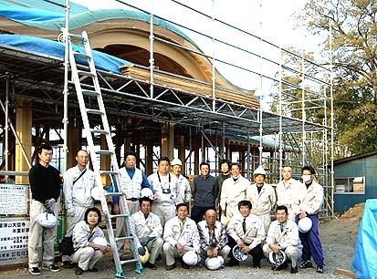 _Users_joha_Documents_石川工務所_トピックス_過去トピックスhtml_daiunji.jpg