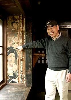 _Users_joha_Documents_石川工務所_トピックス_過去トピックスhtml_fuji8.jpg