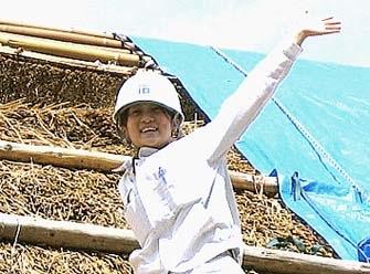 _Users_joha_Documents_石川工務所_トピックス_過去トピックスhtml_genbakara2.jpg