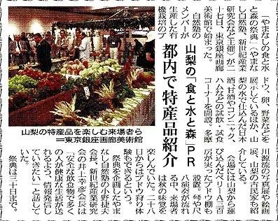 _Users_joha_Documents_石川工務所_トピックス_過去トピックスhtml_ginza4.jpg