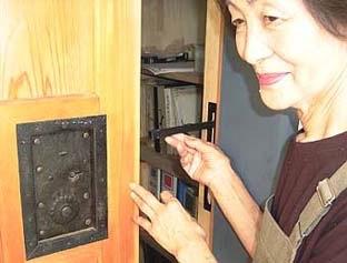 _Users_joha_Documents_石川工務所_トピックス_過去トピックスhtml_hahakagi.jpg