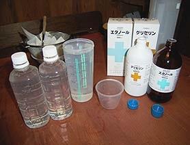_Users_joha_Documents_石川工務所_トピックス_過去トピックスhtml_he5.jpg