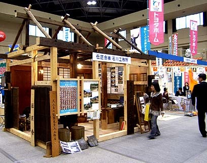 _Users_joha_Documents_石川工務所_トピックス_過去トピックスhtml_jutaku1.jpg