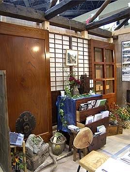 _Users_joha_Documents_石川工務所_トピックス_過去トピックスhtml_jutaku2.jpg