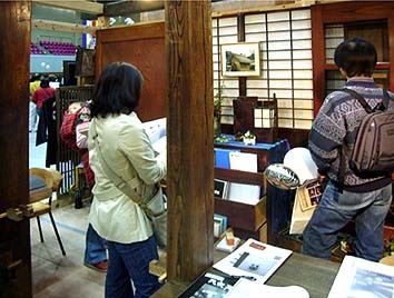 _Users_joha_Documents_石川工務所_トピックス_過去トピックスhtml_jutaku3.jpg