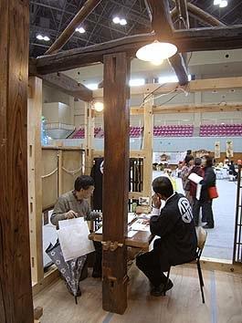 _Users_joha_Documents_石川工務所_トピックス_過去トピックスhtml_jutaku4.jpg