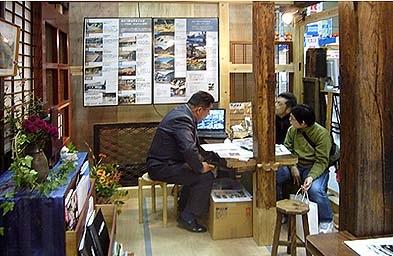_Users_joha_Documents_石川工務所_トピックス_過去トピックスhtml_jutaku5.jpg