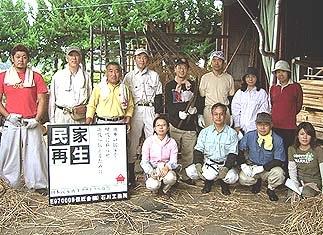 _Users_joha_Documents_石川工務所_トピックス_過去トピックスhtml_ka3.jpg