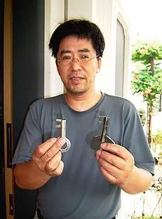 _Users_joha_Documents_石川工務所_トピックス_過去トピックスhtml_kagisinkyu.jpg