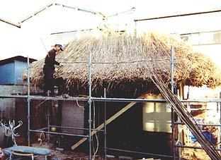 _Users_joha_Documents_石川工務所_トピックス_過去トピックスhtml_kaya1.jpg