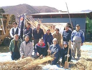 _Users_joha_Documents_石川工務所_トピックス_過去トピックスhtml_kayaaikokai1.jpg