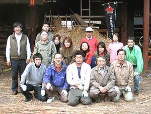 _Users_joha_Documents_石川工務所_トピックス_過去トピックスhtml_kayaaikoukai.jpg