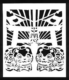 _Users_joha_Documents_石川工務所_トピックス_過去トピックスhtml_kirie8.jpg