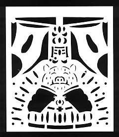 _Users_joha_Documents_石川工務所_トピックス_過去トピックスhtml_kirie9.jpg