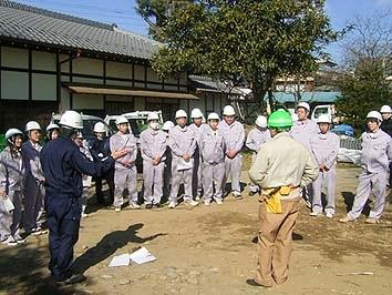 _Users_joha_Documents_石川工務所_トピックス_過去トピックスhtml_kyo1.jpg