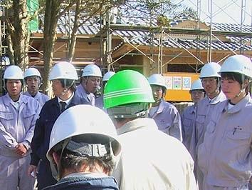 _Users_joha_Documents_石川工務所_トピックス_過去トピックスhtml_kyo2.jpg