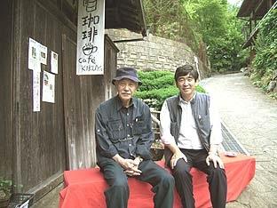_Users_joha_Documents_石川工務所_トピックス_過去トピックスhtml_m2ri.jpg