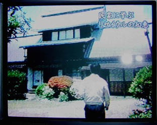 _Users_joha_Documents_石川工務所_トピックス_過去トピックスhtml_nhk1.jpg