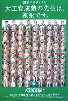 _Users_joha_Documents_石川工務所_トピックス_過去トピックスhtml_posta.jpg