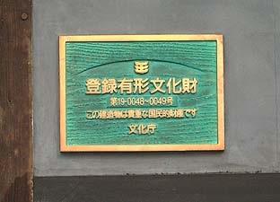 _Users_joha_Documents_石川工務所_トピックス_過去トピックスhtml_pulate.jpg
