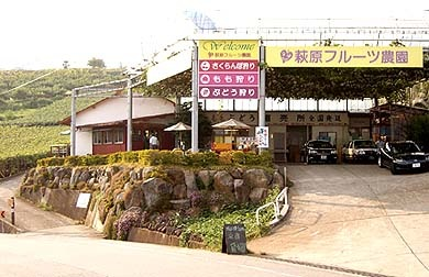 _Users_joha_Documents_石川工務所_トピックス_過去トピックスhtml_yamakiya1.jpg