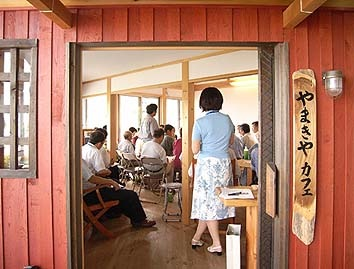 _Users_joha_Documents_石川工務所_トピックス_過去トピックスhtml_yamakiya2.jpg