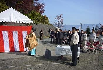 _Users_joha_Documents_石川工務所_トピックス_過去トピックスhtml_yokomizo1.jpg