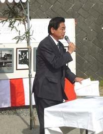 _Users_joha_Documents_石川工務所_トピックス_過去トピックスhtml_yokomizo3.jpg